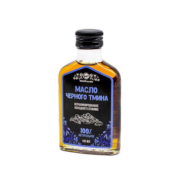 Масло черного тмина WellFoods (100мл)